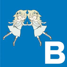 【ふたご座B型】性格・恋愛・結婚運・相性ランキング